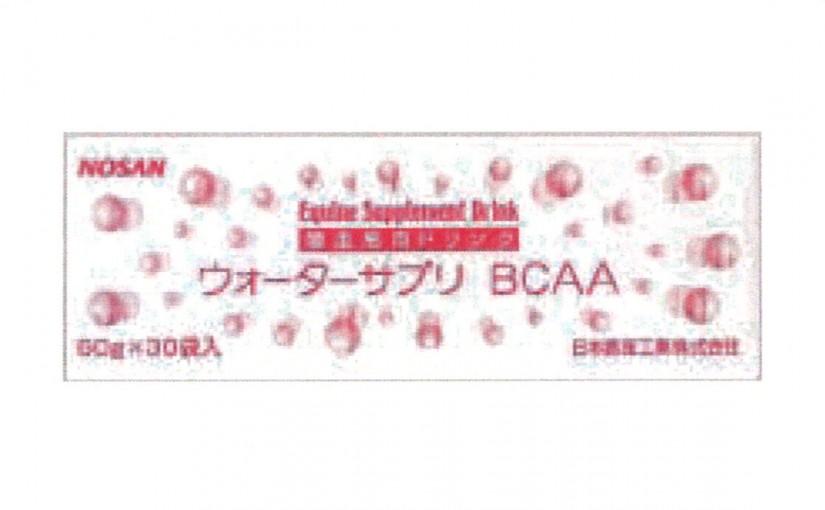ウォーターサプリ BCAA